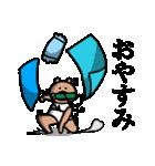 Tea cup bear(個別スタンプ:39)