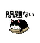 おはぎ(動)(個別スタンプ:01)