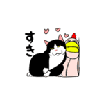 おはぎ(動)(個別スタンプ:06)