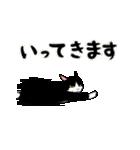 おはぎ(動)(個別スタンプ:13)