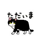 おはぎ(動)(個別スタンプ:14)