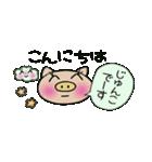 ちょ~便利![じゅんこ]のスタンプ!(個別スタンプ:02)