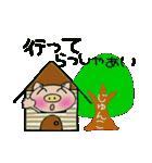 ちょ~便利![じゅんこ]のスタンプ!(個別スタンプ:06)