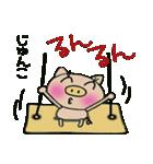 ちょ~便利![じゅんこ]のスタンプ!(個別スタンプ:10)