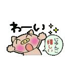 ちょ~便利![じゅんこ]のスタンプ!(個別スタンプ:15)