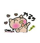 ちょ~便利![じゅんこ]のスタンプ!(個別スタンプ:19)