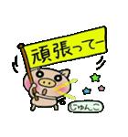 ちょ~便利![じゅんこ]のスタンプ!(個別スタンプ:21)