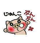 ちょ~便利![じゅんこ]のスタンプ!(個別スタンプ:24)