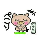 ちょ~便利![じゅんこ]のスタンプ!(個別スタンプ:27)