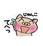 ちょ~便利![じゅんこ]のスタンプ!(個別スタンプ:33)