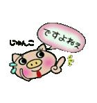 ちょ~便利![じゅんこ]のスタンプ!(個別スタンプ:35)