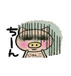 ちょ~便利![じゅんこ]のスタンプ!(個別スタンプ:36)