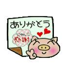 ちょ~便利![じゅんこ]のスタンプ!(個別スタンプ:37)