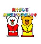 しろくま&黄熊のメリクリ&あけおめ(お正月)(個別スタンプ:1)