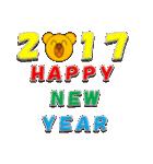 しろくま&黄熊のメリクリ&あけおめ(お正月)(個別スタンプ:2)