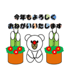 しろくま&黄熊のメリクリ&あけおめ(お正月)(個別スタンプ:3)