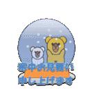 しろくま&黄熊のメリクリ&あけおめ(お正月)(個別スタンプ:4)