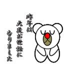 しろくま&黄熊のメリクリ&あけおめ(お正月)(個別スタンプ:7)