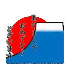 しろくま&黄熊のメリクリ&あけおめ(お正月)(個別スタンプ:9)