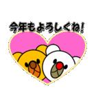 しろくま&黄熊のメリクリ&あけおめ(お正月)(個別スタンプ:12)