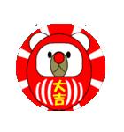 しろくま&黄熊のメリクリ&あけおめ(お正月)(個別スタンプ:15)