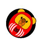 しろくま&黄熊のメリクリ&あけおめ(お正月)(個別スタンプ:16)