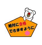 しろくま&黄熊のメリクリ&あけおめ(お正月)(個別スタンプ:17)
