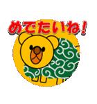 しろくま&黄熊のメリクリ&あけおめ(お正月)(個別スタンプ:18)