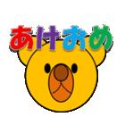 しろくま&黄熊のメリクリ&あけおめ(お正月)(個別スタンプ:19)