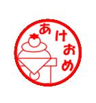しろくま&黄熊のメリクリ&あけおめ(お正月)(個別スタンプ:22)