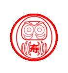 しろくま&黄熊のメリクリ&あけおめ(お正月)(個別スタンプ:23)