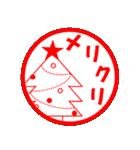 しろくま&黄熊のメリクリ&あけおめ(お正月)(個別スタンプ:24)