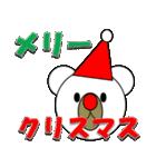 しろくま&黄熊のメリクリ&あけおめ(お正月)(個別スタンプ:25)
