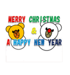 しろくま&黄熊のメリクリ&あけおめ(お正月)(個別スタンプ:26)