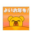 しろくま&黄熊のメリクリ&あけおめ(お正月)(個別スタンプ:29)
