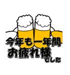 しろくま&黄熊のメリクリ&あけおめ(お正月)(個別スタンプ:30)