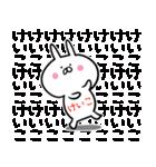 【けいこ】さん専用名前スタンプ♪40個入♪(個別スタンプ:05)