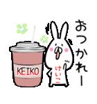 【けいこ】さん専用名前スタンプ♪40個入♪(個別スタンプ:07)