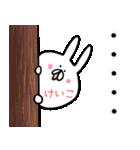 【けいこ】さん専用名前スタンプ♪40個入♪(個別スタンプ:11)