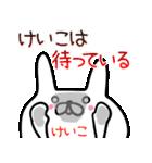 【けいこ】さん専用名前スタンプ♪40個入♪(個別スタンプ:12)