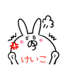 【けいこ】さん専用名前スタンプ♪40個入♪(個別スタンプ:13)