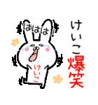 【けいこ】さん専用名前スタンプ♪40個入♪(個別スタンプ:24)