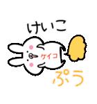 【けいこ】さん専用名前スタンプ♪40個入♪(個別スタンプ:28)