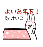 【けいこ】さん専用名前スタンプ♪40個入♪(個別スタンプ:39)