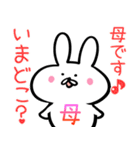 【お母さん】専用スタンプ♪(40個入り♪)(個別スタンプ:02)