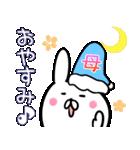 【お母さん】専用スタンプ♪(40個入り♪)(個別スタンプ:04)