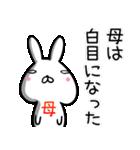 【お母さん】専用スタンプ♪(40個入り♪)(個別スタンプ:10)