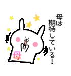 【お母さん】専用スタンプ♪(40個入り♪)(個別スタンプ:15)