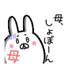 【お母さん】専用スタンプ♪(40個入り♪)(個別スタンプ:16)