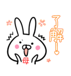 【お母さん】専用スタンプ♪(40個入り♪)(個別スタンプ:17)